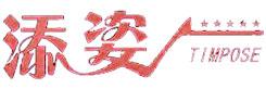 东莞市世音家具有限公司