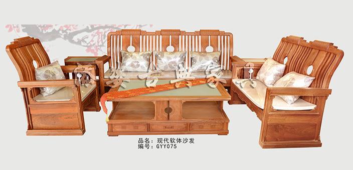 现代软体沙发