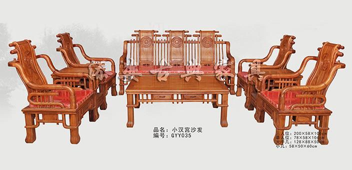 小汉宫沙发