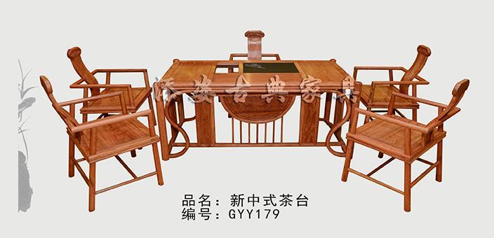 新中式茶台9