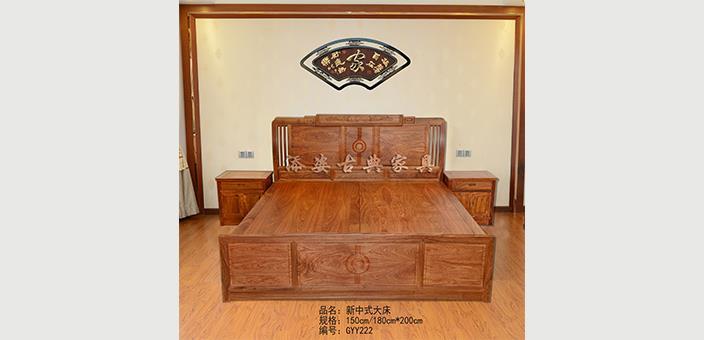 新中式大床1