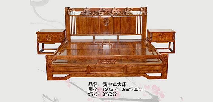 新中式大床2
