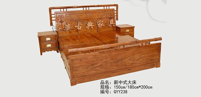 新中式大床
