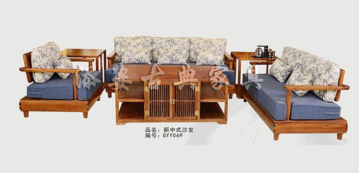 新中式沙发1