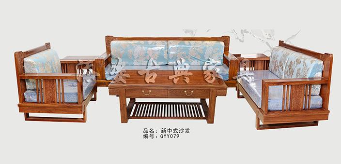 新中式沙发6