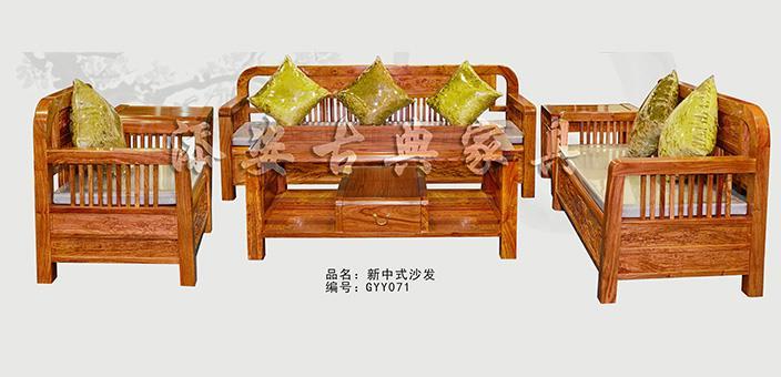 新中式沙发3