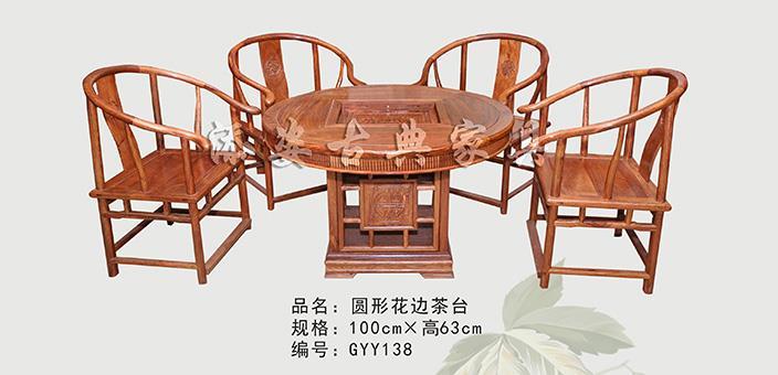 圆形花边茶台