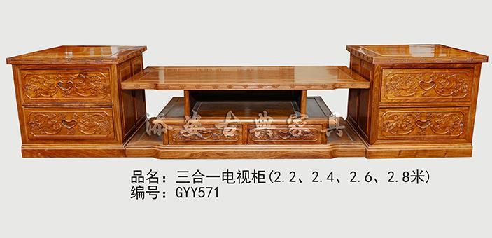 三合一红木电视柜