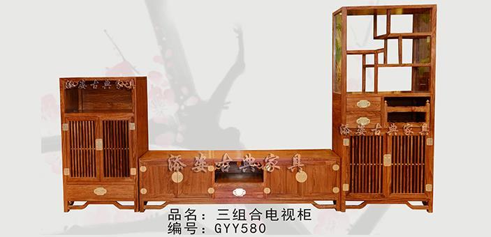 三组合红木电视柜