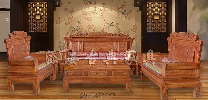 二代兰亭集序沙发